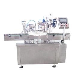 上海眼药水灌装机