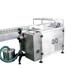 XP-I滚筒式空气洗瓶机