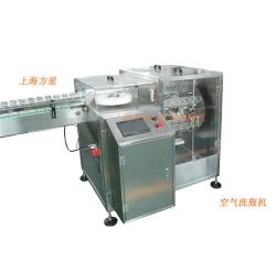 XP-II滚筒式负离子洗瓶机
